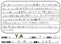 大阪府貝塚市在住 腰痛 40代女性 Y.Aさん